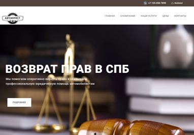 autourist.spb.ru