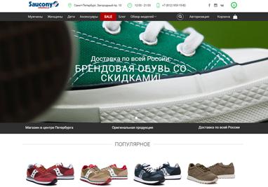 originalsaucony.ru