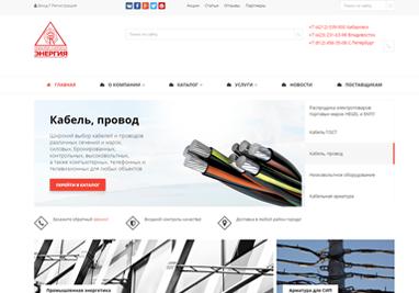 tkenergi.ru