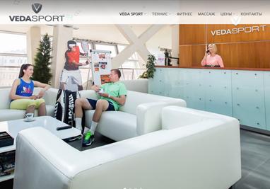 veda-tennis.ru