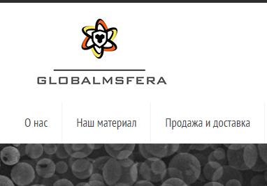 globalmsfera.ru