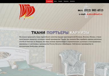 acdeco.spb.ru