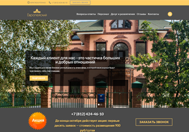 privatepension.ru