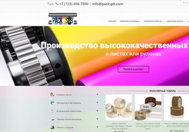packspb.com