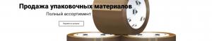 Разработка интернет-магазина этикеток