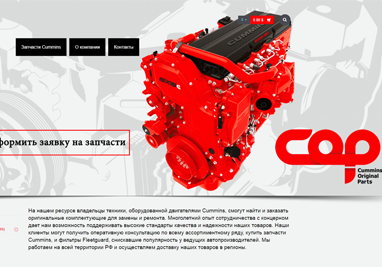 repairpart.ru