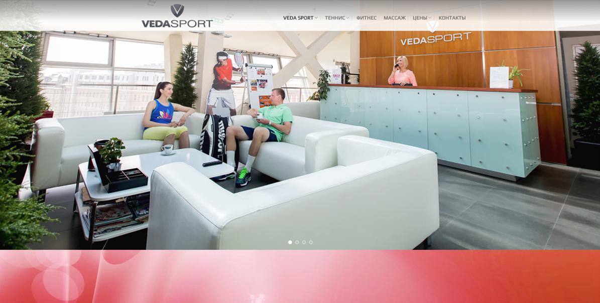 Создание сайта теннисного клуба