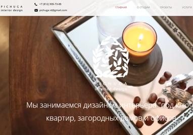 pichugadesign.ru