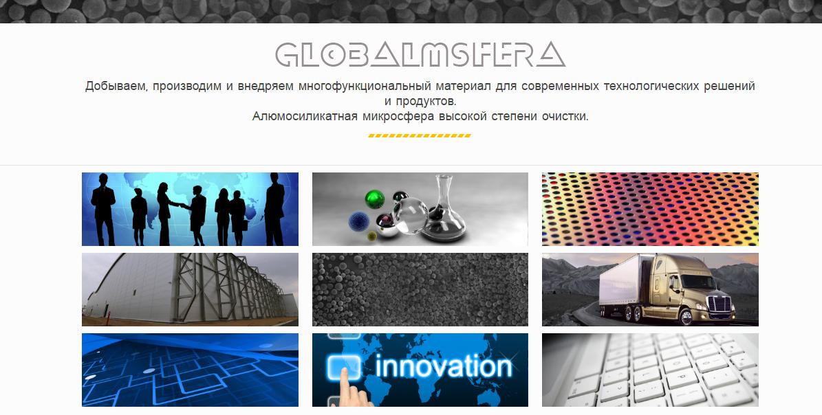 Создание корпоративного сайта промышленной компании и его продвижение