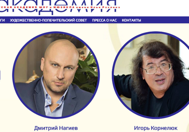 childrenshow.ru